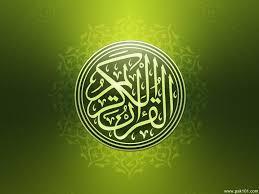 اسلام میں راکھی باندھنے کا حکم ؟