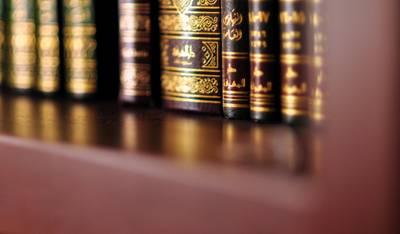 قضا یا طبیة حدیثة و حلھا فی الاسلام