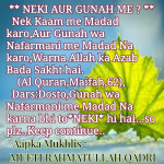 textgram_1462855329-copy