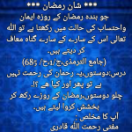 textgram_1464597901-copy-2